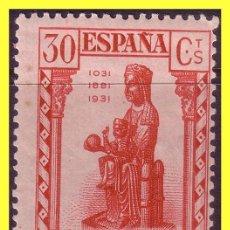 Sellos: 1931 MONTSERRAT, Nº 643* . Lote 18184901