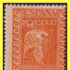 Sellos: 1931 MONTSERRAT, Nº 645 * / (*). Lote 18185031