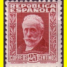Timbres: 1931 PERSONAJES Nº 658 * *. Lote 18205352