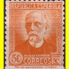 Timbres: 1931 PERSONAJES Nº 661 * . Lote 18205735