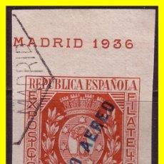 Sellos: 1936 EXPOSICIÓN FILATÉLICA DE MADRID Nº 729 (O) LUJO. Lote 18207213