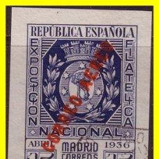 Sellos: 1936 EXPOSICIÓN FILATÉLICA DE MADRID Nº 730 (O) LUJO. Lote 18207244