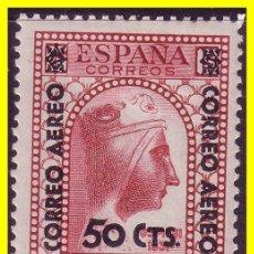 Sellos: 1938 MONTSERRAT HABILITADO PARA CORREO AÉREO Nº 782 *. Lote 18778089
