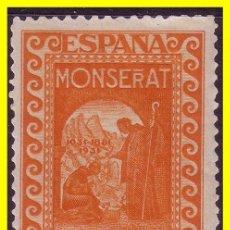 Sellos: 1931 IX CENT. MONTSERRAT EDIFIL Nº 645 * *. Lote 19457872