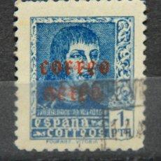 Sellos: ESPAÑA EDIFIL 846 SELLO USADO SPAIN ES-48. Lote 19457575