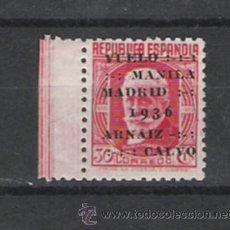 Sellos: REPUBLICA ESPAÑOLA SERIE NUEVA SOBRECARGADA DE 1936 VUELO MANILA-MADRID . Lote 27369789