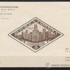 Sellos: HOJITA DE BENEFICENCIA DE 1937 PALACIOS DE COMUNICACIONES DE MADRID . Lote 27349082