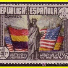 Sellos: 1938 ANIVº CONSTITUCIÓN EEUU, EDIFIL Nº 763A * * ? LUJO. Lote 20052058
