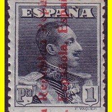 Sellos: 1931 ALFONSO XIII R.E, EDIFIL Nº 602 * * ?. Lote 20121829