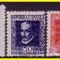 Sellos: 1935 III CENTENARIO MUERTE DE LOPE DE VEGA, EDIFIL Nº 690 A 693 *. Lote 20121872