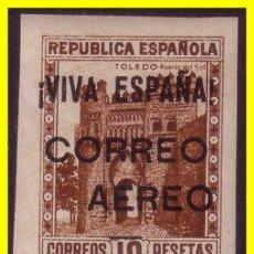 Timbres: 1937 EMISIONES LOCALES PATRIÓTICAS BURGOS EDIFIL Nº 80S * *. Lote 20399473