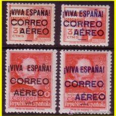 Sellos: 1937 EMISIONES LOCALES PATRIÓTICAS BURGOS EDIFIL Nº 74 A 77 * * / *. Lote 20399504