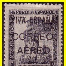 Sellos: 1937 EMISIONES LOCALES PATRIÓTICAS BURGOS EDIFIL Nº 78 * *. Lote 20399530