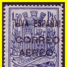 Sellos: 1937 EMISIONES LOCALES PATRIÓTICAS BURGOS EDIFIL Nº 66 *. Lote 20400075