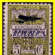 Sellos: BARCELONA 1932 SOBRECARGADOS REPÚBLICA, EDIFIL Nº NE9 *. Lote 141194950