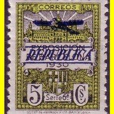 Sellos: BARCELONA 1932 SOBRECARGADOS REPÚBLICA, EDIFIL Nº NE10 *. Lote 141195076