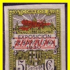 Sellos: BARCELONA 1932 SOBRECARGADOS REPÚBLICA, EDIFIL Nº NE13 *. Lote 141195213