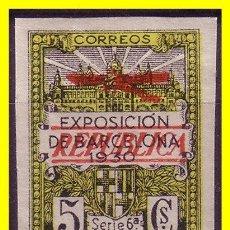 Sellos: BARCELONA 1932 SOBRECARGADOS REPÚBLICA, EDIFIL Nº NE14 *. Lote 141195252