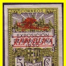 Sellos: BARCELONA 1932 SOBRECARGADOS REPÚBLICA, EDIFIL Nº NE16 *. Lote 141195330