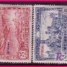 Sellos: 1931 III CONGRESO DE LA UPP, AÉREOS EDIFIL Nº 614 A 619 *. Lote 20495611