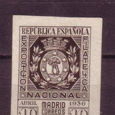 Sellos: ESPAÑA 727*** - AÑO 1936 - EXPOSICIÓN FILATÉLICA DE MADRID. Lote 20548213
