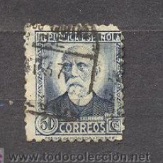 Sellos: ESPAÑA, REPUBLICA ESPAÑOLA- PERSONAJES,1933-1935, EDIFIL 688. Lote 20945421