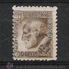 Sellos: REPUBLICA ESPAÑOLA Nº 680. Lote 26626701