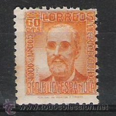 Sellos: REPUBLICA ESPAÑOLA Nº 740. Lote 26626705