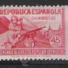 Sellos: REPUBLICA ESPAÑOLA Nº 795. Lote 26626709