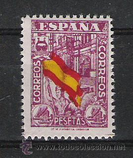 ESTADO ESPAÑOL Nº 812 (Sellos - España - II República de 1.931 a 1.939 - Usados)