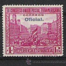 Sellos: ESPAÑA REPUBLICA ESPAÑOLA Nº 628. Lote 26877792