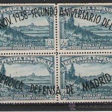 Sellos: ESPAÑA REPUBLICA ESPAÑOLA Nº 790. Lote 26856532