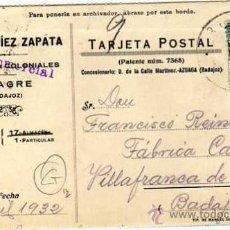Timbres: CARTA COMERCIAL. BENINGNO DIEZ ZAPATA. ALMACEN DE COLONIALES USAGRE. BADAJOZ. 1932.. Lote 21407918