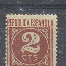 Sellos: ESPAÑA-1936-38- EDIFIL 731- NUEVO. Lote 21680321