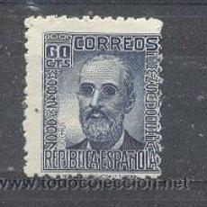 Sellos: ESPAÑA-1936-38- EDIFIL 739- NUEVO. Lote 23077937