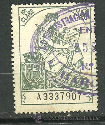 0169 FISCAL CLASE 10ª 0,25 PS COLOR VERDE CORONA MURAL 2 (Sellos - España - II República de 1.931 a 1.939 - Usados)