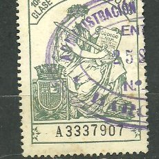 Sellos: 0169 FISCAL CLASE 10ª 0,25 PS COLOR VERDE CORONA MURAL 2. Lote 22084816
