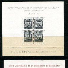 Sellos: EDIFIL NE 27/28 DE BARCELONA. NUEVAS SIN FIJASELLOS.. Lote 25866939