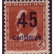 Sellos: 1938 BLASCO IBÁÑEZ + 45 CTS, EDIFIL Nº NE * *. Lote 22742109