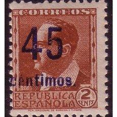 Sellos: 1938 BLASCO IBÁÑEZ + 45 CTS, EDIFIL Nº NE * *. Lote 22742138