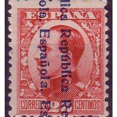Francobolli: 1931 ALFONSO XIII, HABILITADOS RE, EDIFIL Nº 598HI * VARIEDAD. Lote 22916650