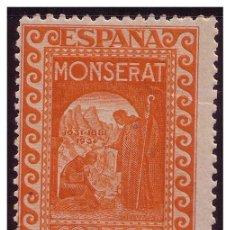 Sellos: 1931 MONTSERRAT, EDIFIL Nº 645 * *. Lote 22917452