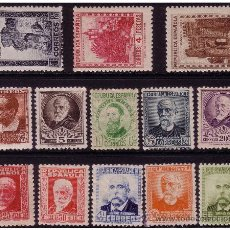 Sellos: 1932 PERSONAJES Y MONUMENTOS, EDIFIL Nº 662 A 675 *. Lote 22920120