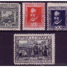 Sellos: 1935 III CENT. MUERTE LOPE DE VEGA, EDIFIL Nº 690 A 693 *. Lote 22928287