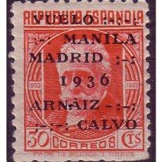 Sellos: 1936 VUELO MANILA - MADRID, EDIFIL Nº 741 * *. Lote 22928622