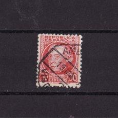 Sellos: 1934 1935 JOVELLANOS 30 C MANFIL 687 FECHADOR AMBULANTE VIGO ????. Lote 23112643