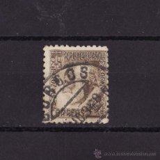 Sellos: 1934 SANTIAGO RAMON I CAJAL 30 C MANFIL 680 MATASELLO ORDINARIA BURGOS. Lote 23302230
