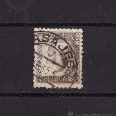 Sellos: 1934 SANTIAGO RAMON I CAJAL 30 C MANFIL 680 MATASELLO PASAJES. Lote 23302283