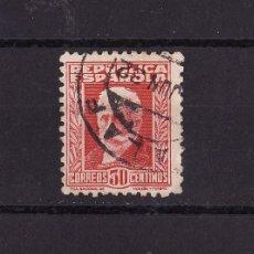 Sellos: 1931 1932 PABLO IGLESIAS 30 C MANFIL 659 MATASELLO CALAF. Lote 23302772