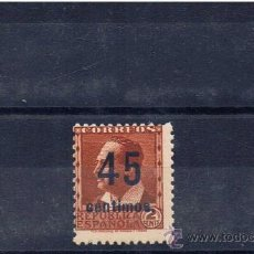 Sellos: 1938 BLASCO IBAÑEZ NO EMITIDO SOBRECARGAD0 EDIFIL 743 NUEVO** VALOR 2010 CATALOGO 75 EUROS. Lote 25641455